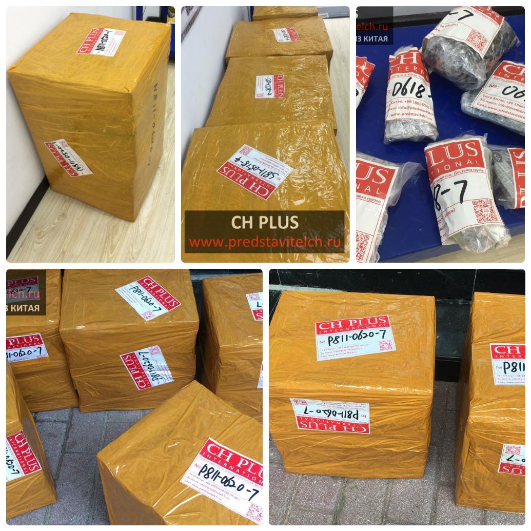 CH PLUS - Товары из Китая оптом, посреднические услуги