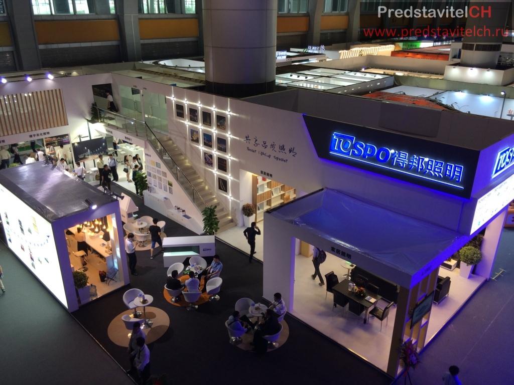 PredstavitelCH - Выставки в Гуанчжоу, в Китае