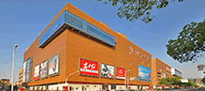 PredstavitelCH - Город Иу, опт в Иу, Китай