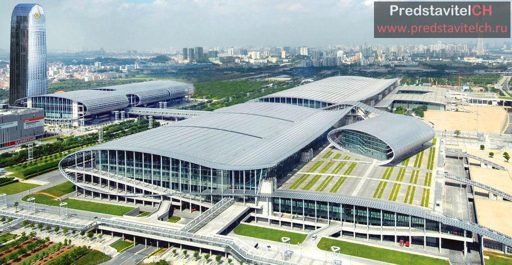 PredstavitelCH - Кантонская выставка в Гуанчжоу, в Китае