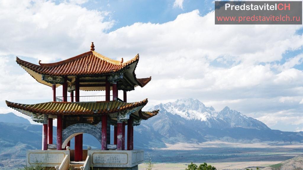 PredstavitelCH - Посредник в Китае