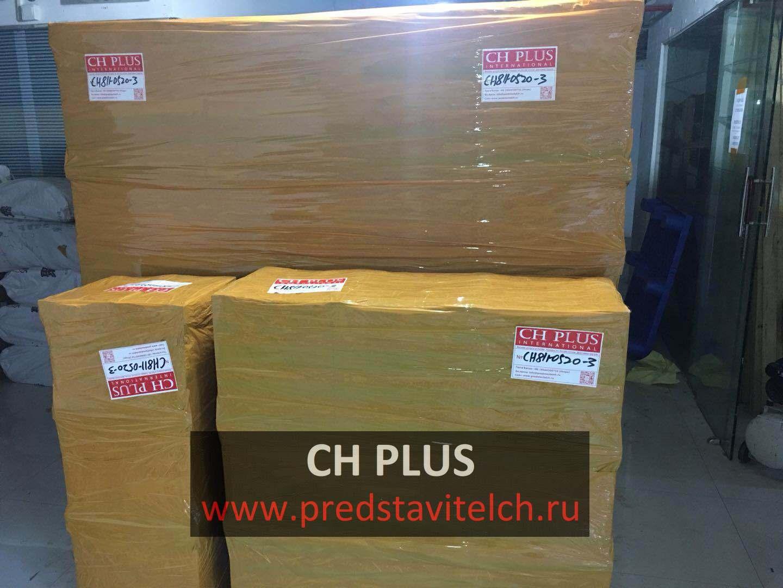 CH PLUS - Карго доставка грузов из Китая в Россию (www.predstavitelch.ru)