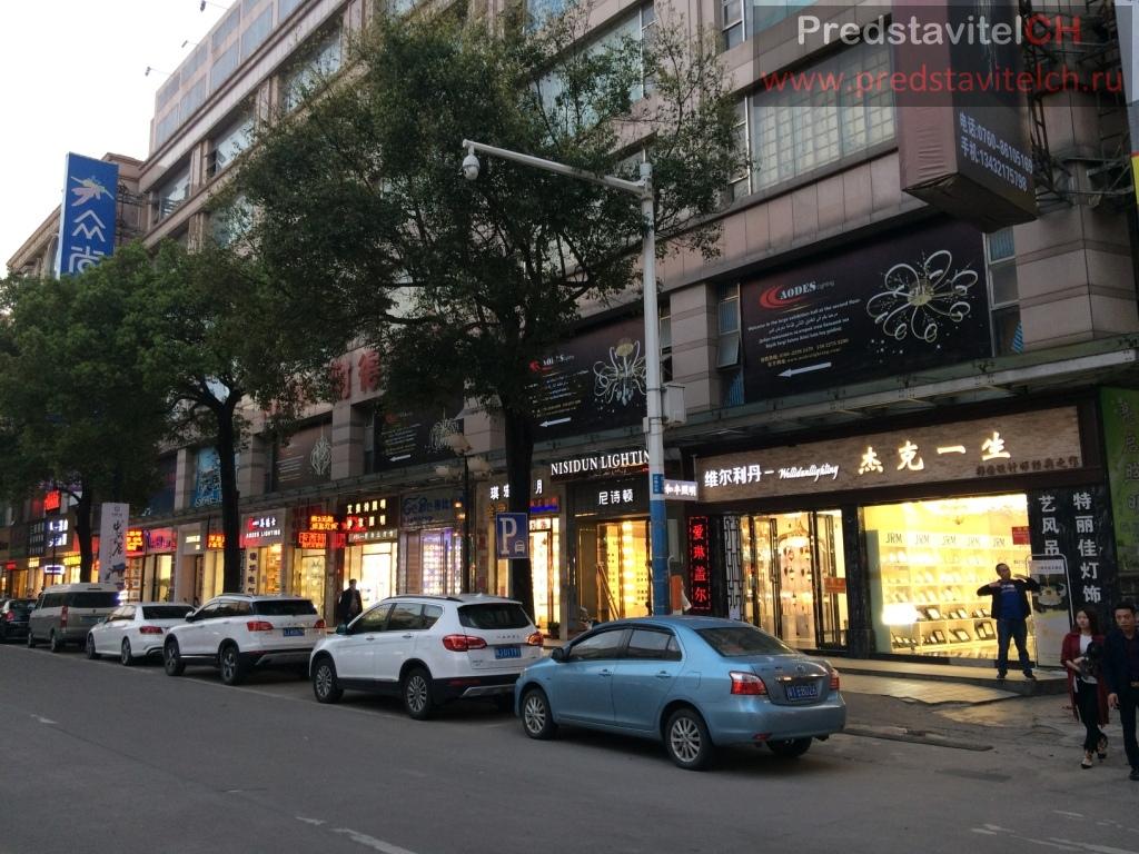 Гучжэнь город света в Китае
