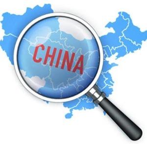 Поиск поставщика в Китае