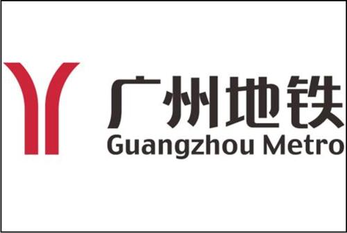 Метро в Гуанчжоу, Китай